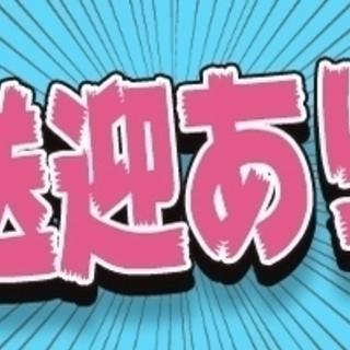 【千葉】涼しい冷蔵倉庫でのお仕事★選べる時間帯♪船橋駅より無料送...
