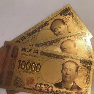 ★新紙幣★渋沢栄一壱万円札★