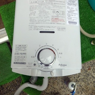 価格変更しました。パロマ LPガス瞬間湯沸かし器 PH-5BS-...
