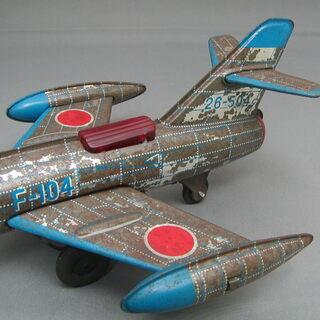 レトロ!! ブリキの戦闘機 F-104 日の丸版