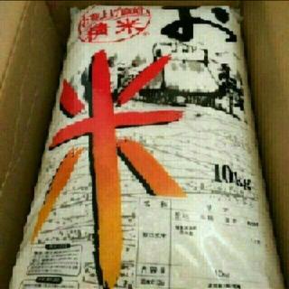 お米25kg 送料込み(一部地域は除く)