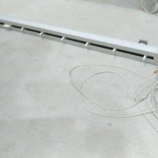 カーテンレール 幅84cm (中古品)