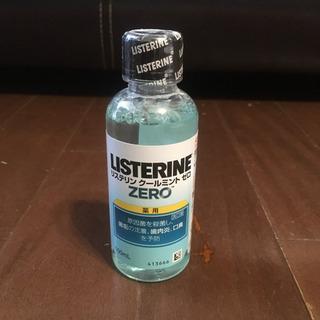 新品未使用 リステリン クールミント ゼロ 100ml 試供品
