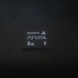 PS Vita用メモリカード 8GB