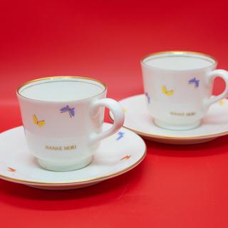 【美品】森英恵(HANAE MORI)デミタスコーヒー カップ&...