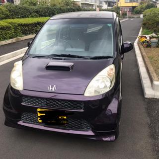 9万円車検有り即乗り可‼︎‼︎  ライフ 軽