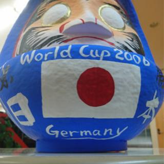値下げ‼️超希少!2006年ワールドカップ記念だるま