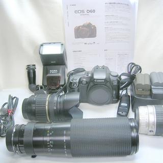 CANON D60フルセット レンズ3本 三脚2本 ウェストファ...