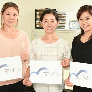 東京都江東区東陽町で一般事務1名大募集しております。