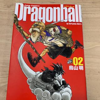 ドラゴンボール完全版2 鳥山明