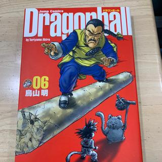 ドラゴンボール完全版6 鳥山明