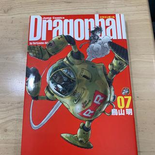 ドラゴンボール完全版7 鳥山明