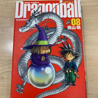ドラゴンボール完全版8 鳥山明