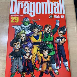 ドラゴンボール完全版29 鳥山明