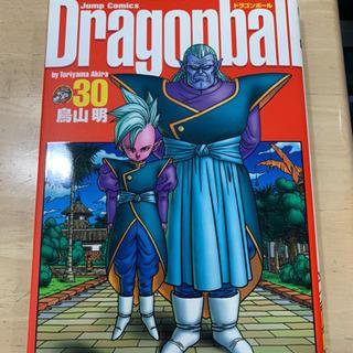 ドラゴンボール完全版30 鳥山明