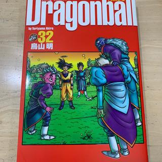 ドラゴンボール完全版32 鳥山明
