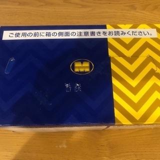 ミドリ安全靴 プレミアム 新品 28cm