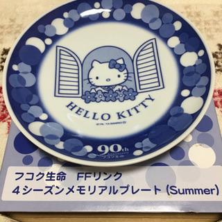 キティちゃんメモリアルプレート