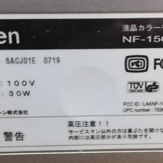 15インチモニター (D-Sub15ピンVGA端子) - パソコン