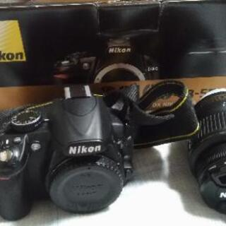 Nikon d3100 18-55VR kit