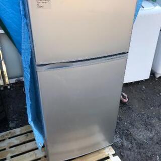 SANYO直令式冷凍冷蔵庫 SR-111B(SB)