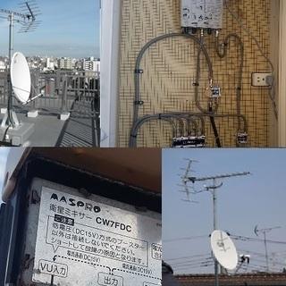地デジ・BS・CSなどTVやアンテナ・チューナーに関するト…