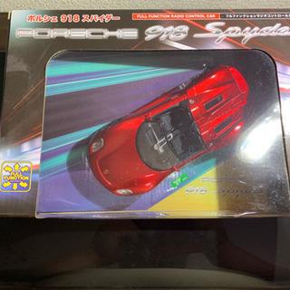 【ラジコン】PORSCHE 918 spider 【色違い3点セット】