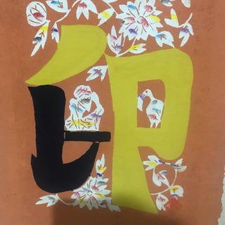 ☘ 染絵文字    印度   インド 🍀