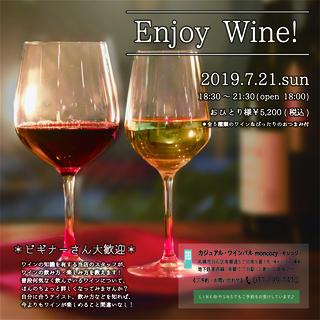 7/21 Enjoy Wine!