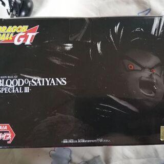 ドラゴンボールGT BLOOD OF SAIYANS SPECIAL 3(孫悟空)  - 千葉市
