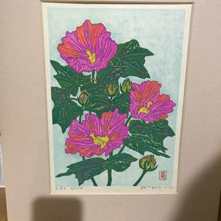 ▶︎▷▶︎ 版画    絵画     芙蓉の花 ◀︎◁◀︎