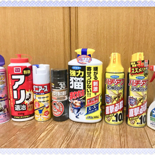 殺虫剤 殺虫スプレー ハチ、ムカデ、アリ、ダニ、猫、撃退薬品5本...