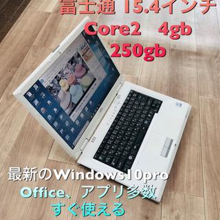 ⬛️富士通 BIBLO 15.4インチ/Core2 T8100/...