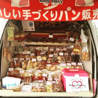車でまわるパン屋さん☆