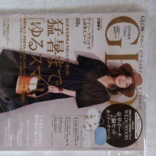 雑誌 GLOW グロー 7月号増刊 付録なし 新品