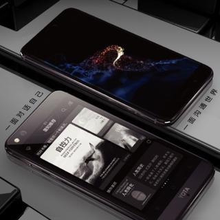 送料込み 新品 yota3 /128G/ 背面に目に優しいE-...