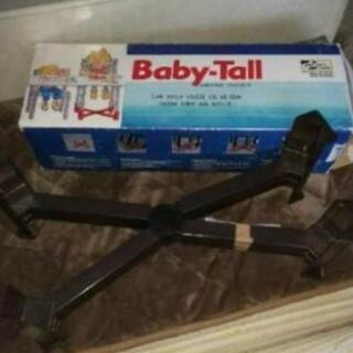BABY Tollの画像
