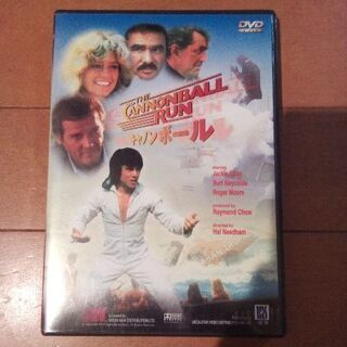 キャノンボール DVD 値下げしました