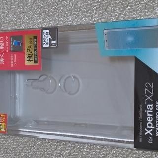 Xperia XZ2 (SO-03K SOV37) クリアケース...