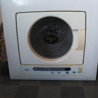 三洋電機乾燥機   ワケアリ