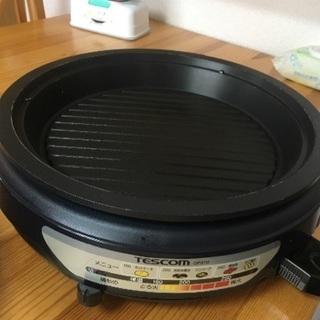 グリル鍋 ホットプレート