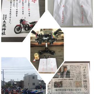 6/23(日)【6月定例会】静岡県...