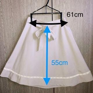 春夏用スカート 新入社員 ウエスト61cm サイズS 3枚