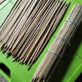 竹串お売り致します。鮎やイワナ等の、川、海の焼魚用にいかがでしょうか。