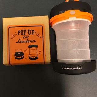 SUBARU オリジナルポップアップランタン   単三電池3本使...