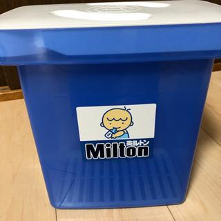【値下げ!】ミルトン消毒ケース