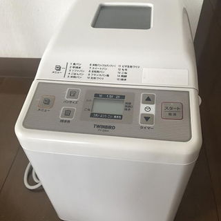 TWINBIRD 2斤焼きホームベーカリー PY-E631