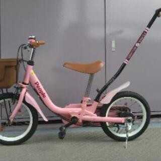 [値下げ]2歳~6歳 女児用自転車  補助ハンドル付き