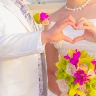 結婚したくないですか? - 冠婚葬祭