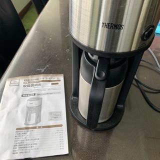 値下げしました!THERMOS コーヒーメーカー ポット